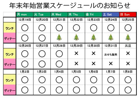 スクリーンショット 2016-12-01 20.36.51